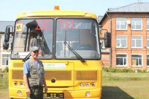 водитель и автобус